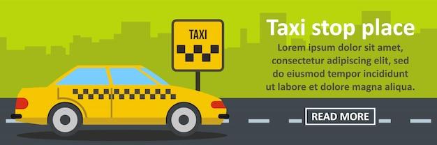 Concept horizontal de taxi stop place bannière Vecteur Premium