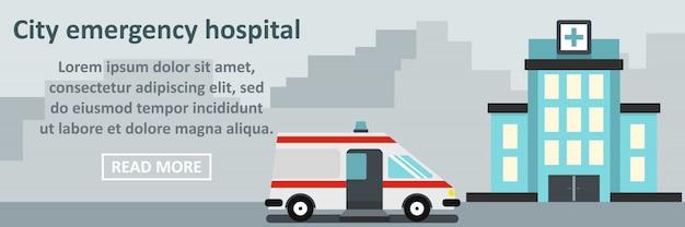 Concept horizontal de ville d'urgence hôpital bannière Vecteur Premium