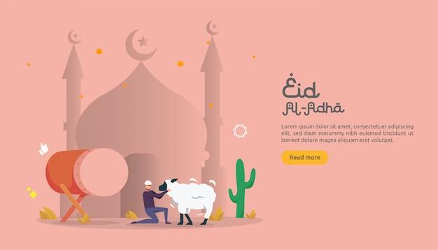 Concept d'illustration design islamique pour happy eid al adha ou événement de célébration du sacrifice Vecteur Premium