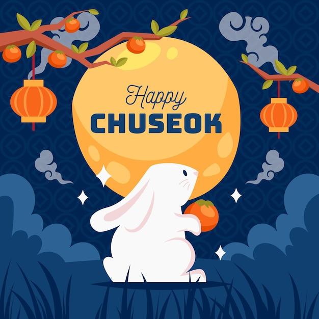 Concept Illustré Du Festival Chuseok Vecteur gratuit