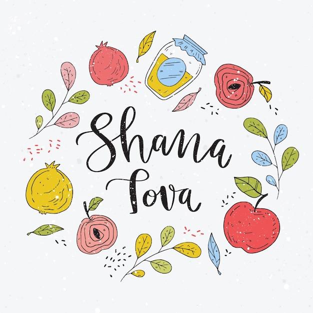Concept De Lettrage Shana Tova Vecteur gratuit