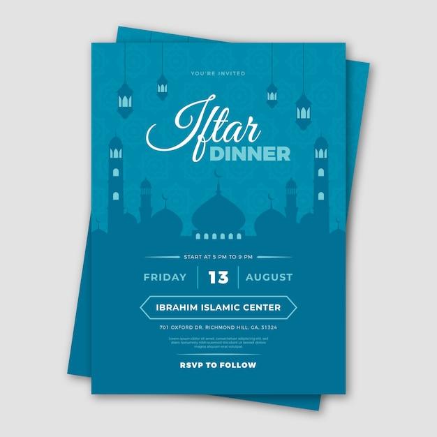 Concept De Modèle D'invitation Iftar Vecteur gratuit
