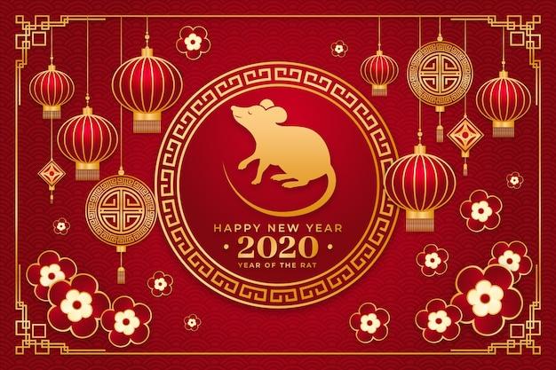 Concept de nouvel an chinois doré Vecteur gratuit