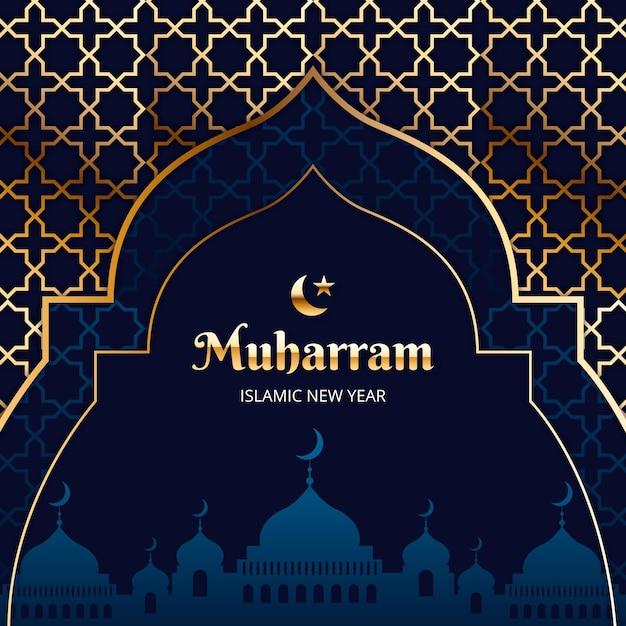 Concept De Nouvel An Islamique Réaliste Vecteur Premium