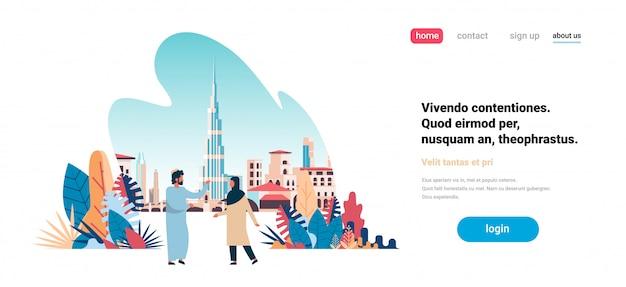 Concept de page de destination avec le paysage urbain de dubaï Vecteur Premium