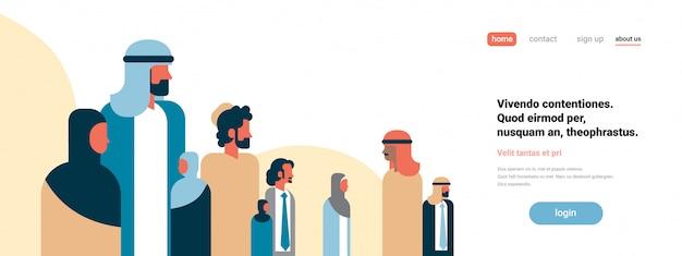 Concept de page de renvoi avec des hommes d'affaires arabes Vecteur Premium