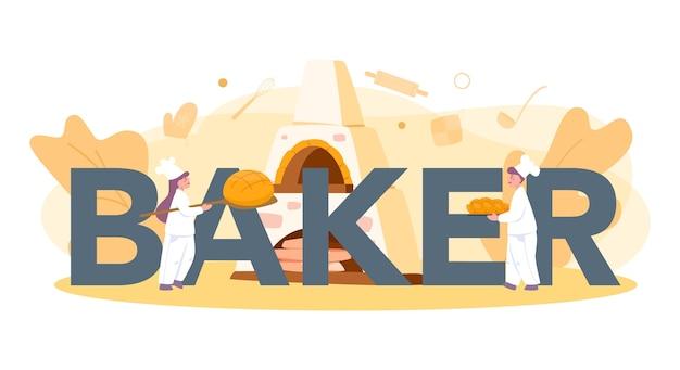 Concept D'en-tête Typographique Baker Et Boulangerie. Chef Dans Le Pain De Cuisson Uniforme. Processus De Pâtisserie. Vecteur Premium