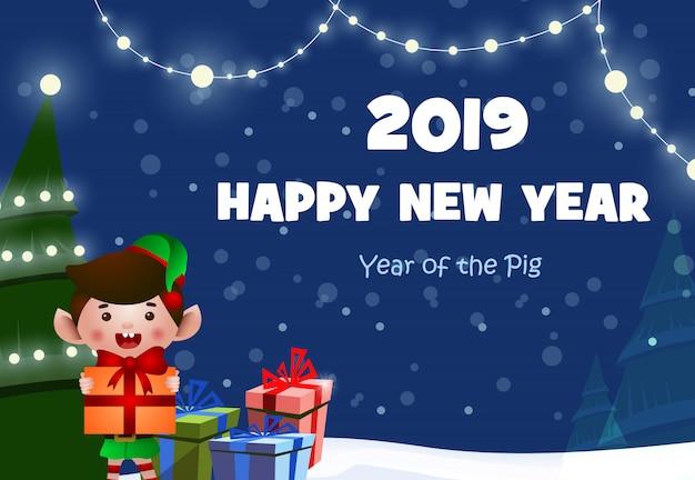 Conception d'affiche festive du nouvel an Vecteur gratuit