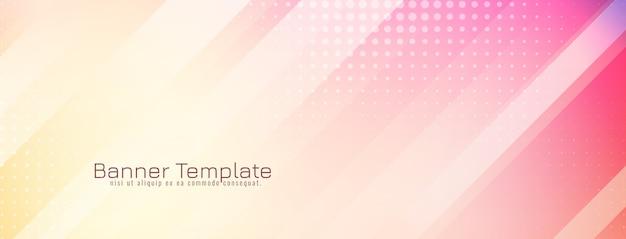 Conception De Bannière Abstraite Rayures Colorées élégantes Vecteur gratuit