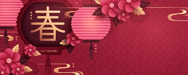 Conception De Bannière De Bonne Année Avec Des Lanternes Et Des Fleurs Suspendues Vecteur Premium