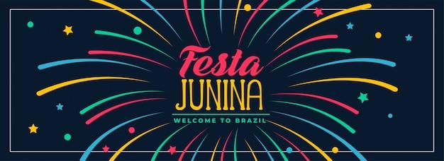 Conception de bannière de couleurs festa junina Vecteur gratuit