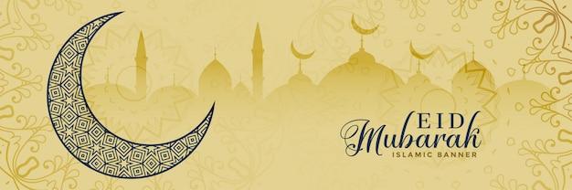 Conception de la bannière du festival eid mubarak Vecteur gratuit