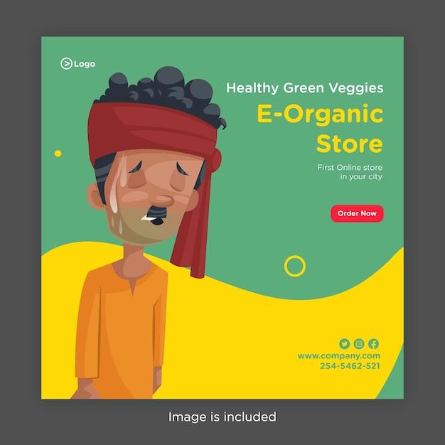 La Conception De La Bannière Du Magasin E-bio De Légumes Verts Sains Avec Le Vendeur De Légumes Est Fatiguée Vecteur Premium