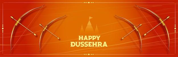 Conception De Bannière De Festival De Dussehra Heureux De Style Indien Vecteur gratuit
