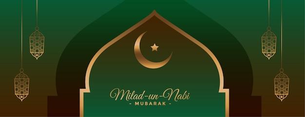 Conception De Bannière De Festival Islamique Milad Un Nabi Vecteur gratuit