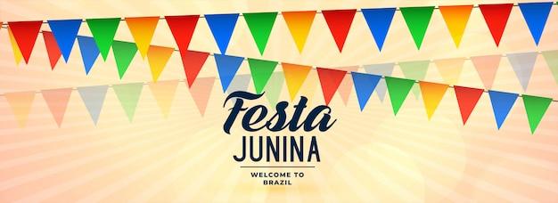 Conception de bannière de fête de carnaval festa junina Vecteur gratuit
