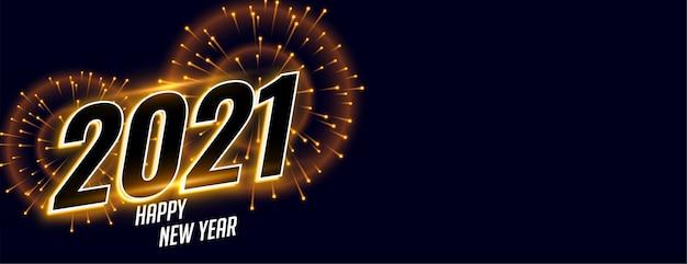 Conception De Bannière De Feux D'artifice De Célébration De Bonne Année 2021 Vecteur gratuit