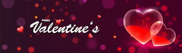 Conception de bannière heureuse saint valentin Vecteur Premium