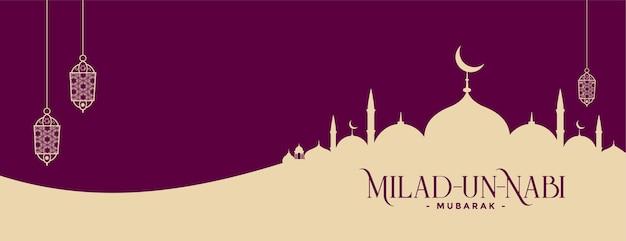 Conception De Bannière Islamique Décorative Milad Un Nabi Avec Mosquée Vecteur gratuit