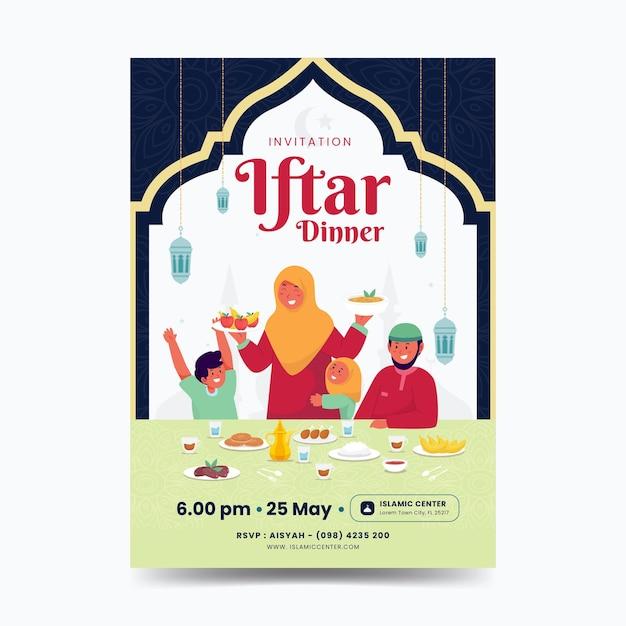 Conception De Bannière Islamique Avec Invitation à La Fête Iftar Vecteur Premium