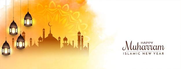 Conception De Bannière Islamique Jaune Vif Happy Muharram Vecteur gratuit