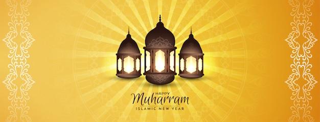 Conception De Bannière Jaune Heureux Muharram Avec Des Lanternes Vecteur gratuit