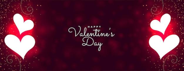 Conception De Bannière Joyeuse Saint Valentin Brillant Vecteur gratuit