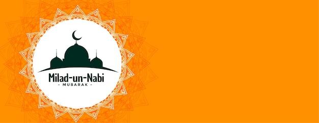 Conception De Bannière Orange Décorative Milad Un Nabi Vecteur gratuit