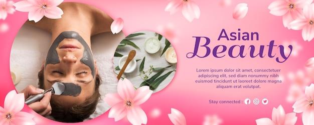 Conception De Bannières De Beauté Asiatique Vecteur gratuit
