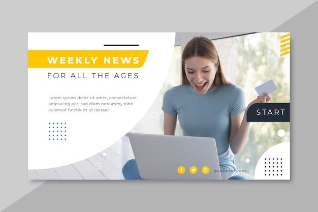 Conception De Blog De Bannière De Nouvelles Vecteur Premium
