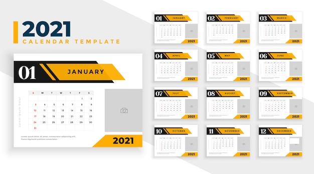 Conception De Calendrier 2021 Dans Un Style Géométrique Professionnel Vecteur gratuit