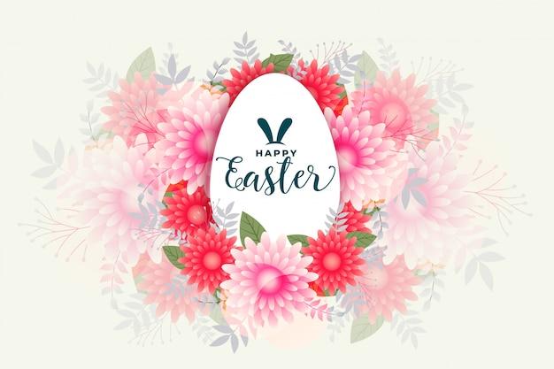 Conception De Carte De Fête Joyeux Pâques Fleur Style Vecteur gratuit