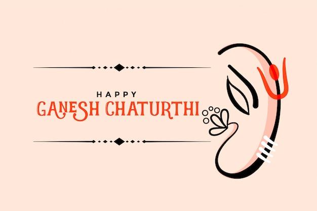 Conception De Carte De Voeux Créative Happy Ganesh Chaturthi Vecteur gratuit