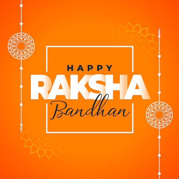 Conception De Carte De Voeux Décorative Traditionnelle Joyeux Raksha Bandan Vecteur gratuit
