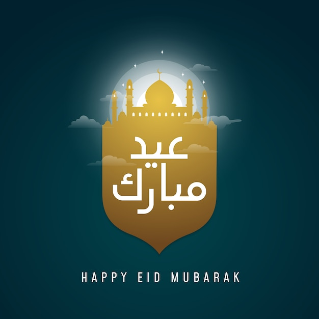 Conception de carte de voeux happy eid mubarak. Vecteur Premium
