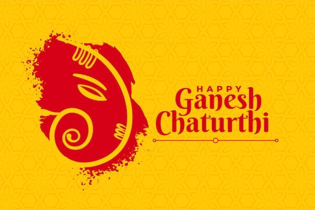 Conception De Cartes Créatives élégantes Et Heureuses De Ganesh Chaturthi Vecteur gratuit
