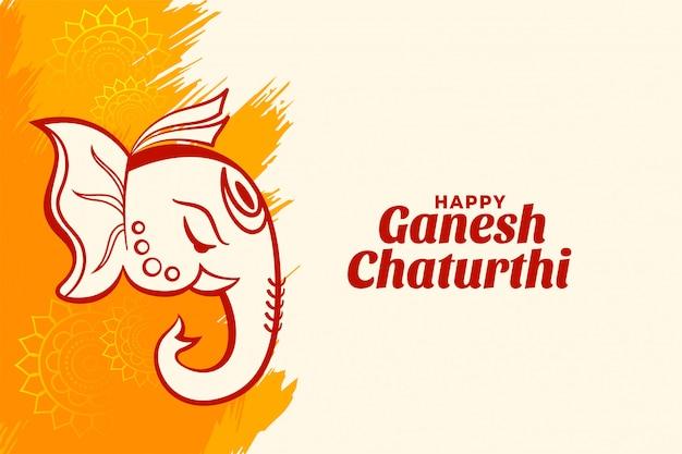 Conception De Cartes De Festival Happy Ganesh Chaturthi Mahotsav Vecteur gratuit