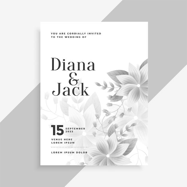 Conception De Cartes De Fleurs D'invitation De Mariage Thème Blanc Vecteur gratuit