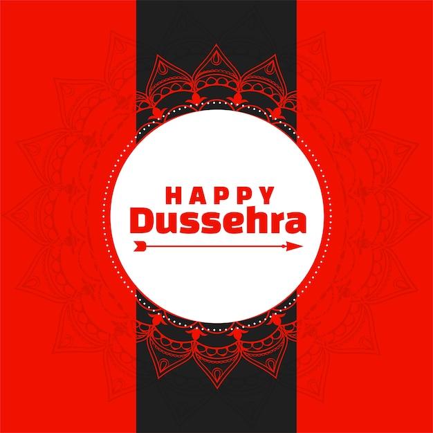 Conception De Cartes De Souhaits Rouges Décoratifs Happy Dussehra Vecteur gratuit