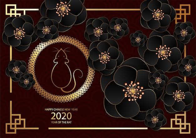 Conception De Cartes De Vecteur De Fête Du Nouvel An Chinois Avec Le Rat, Symbole Du Zodiaque De L'année 2020 Vecteur Premium