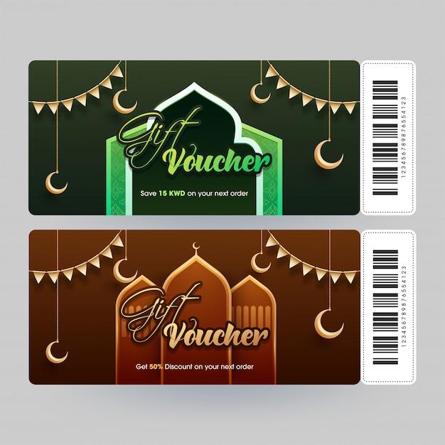 Conception de chèques-cadeaux de festivals islamiques avec différentes offres en tw Vecteur Premium