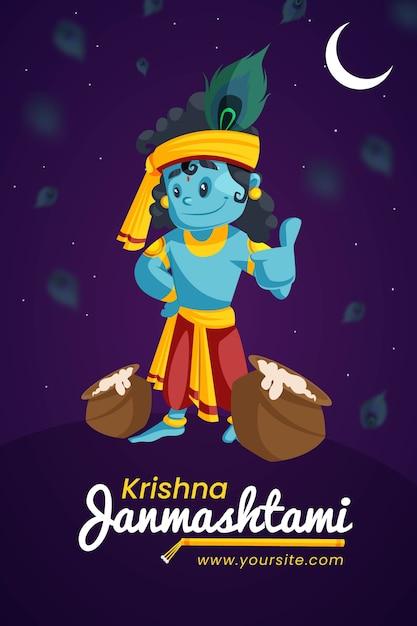 Conception Créative De Bannière Et D'affiche De Krishna Janmashtami Vecteur Premium