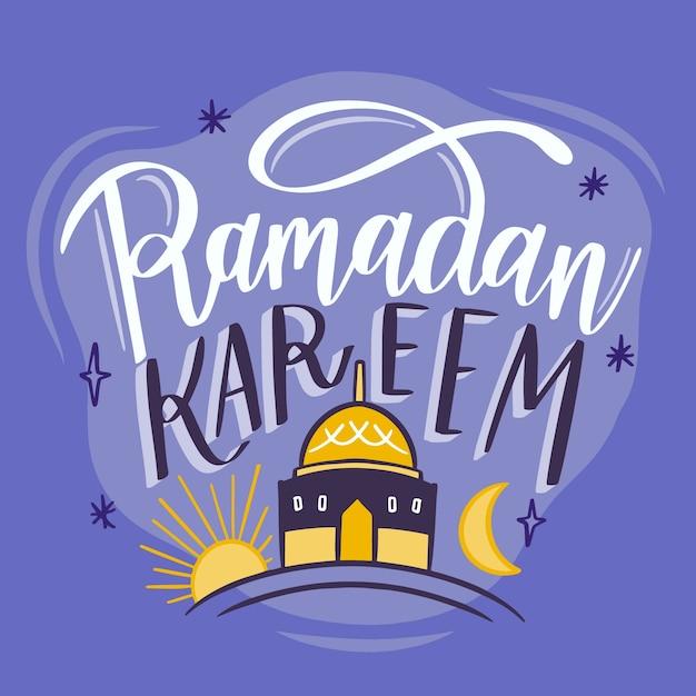 Conception Dessinée à La Main Ramadan Kareem Vecteur gratuit