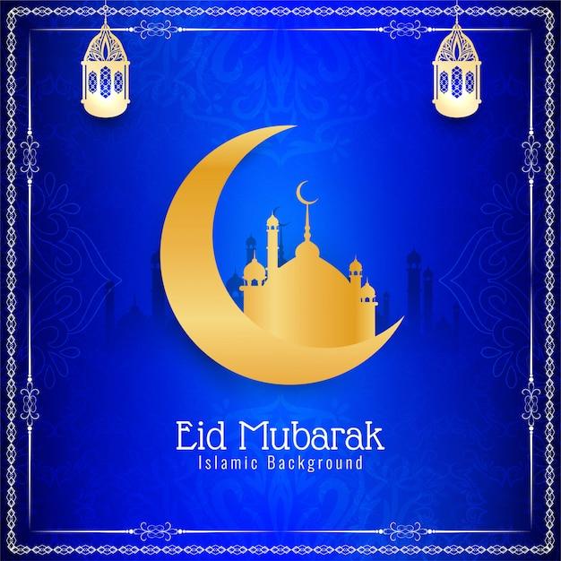 Conception du festival blue eid mubarak Vecteur gratuit