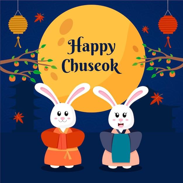 Conception Du Festival Chuseok Vecteur gratuit