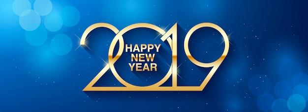 Conception du texte happy new year 2019. illustration de voeux avec chiffres dorés Vecteur Premium