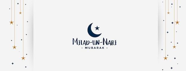 Conception élégante De Bannière De Festival Milad Un Nabi Vecteur gratuit
