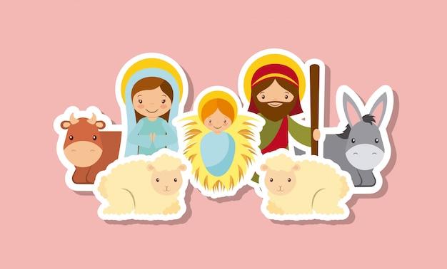 Conception de la famille sainte Vecteur Premium