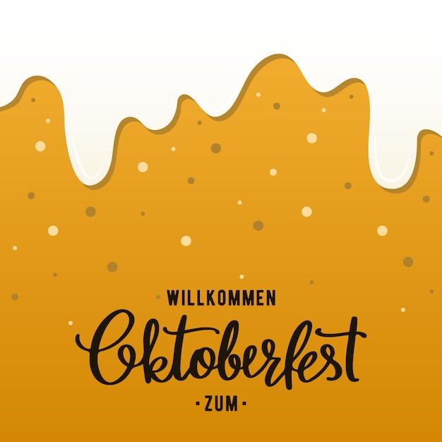 Conception de flyer d'oktoberfest. fond de bière Vecteur Premium