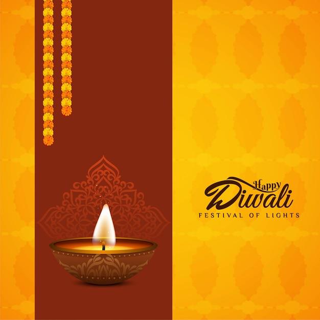 Conception de fond clair religieux joyeux diwali Vecteur gratuit